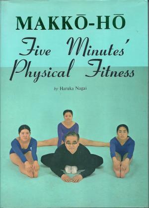 Makko Ho - I quattro esercizi per la salute.